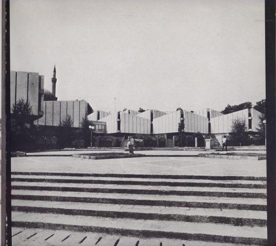 Unija arhitekata Makedonije 1980 07