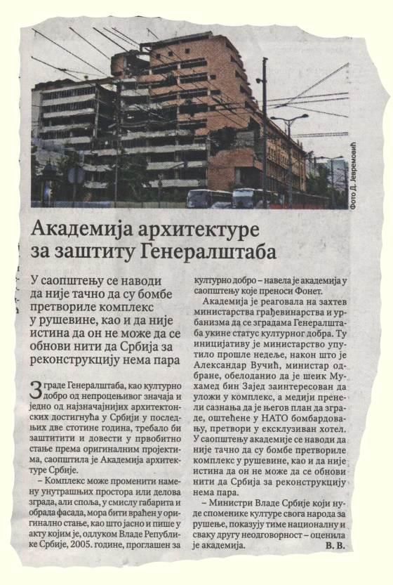 GENERALSTAB Akademija Arhitekture Za Zastitu